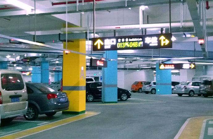 德立达停车场收费系统助力商场大型停车场图片