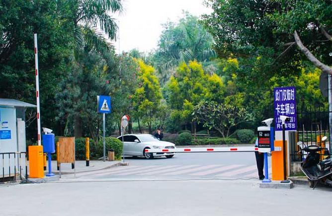 停车场系统项目